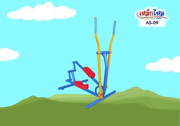 AS-09 เครื่องวิ่งล้อถ่วง